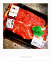 豪州産牛肩ロース_171107