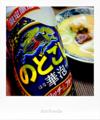 のどごし華泡_171130