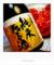 富士錦純米たる酒_171231