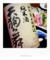 天狗舞_171230_A03RD