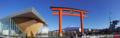 富士山世界遺産センターと富士宮浅間大社入り口_180103