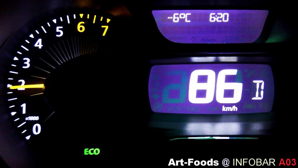 気温マイナス6℃_180112_0620