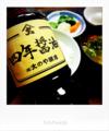 大のや醸造四年醤油_180109