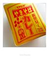 ペヤングカレー納豆パッケージ_180311