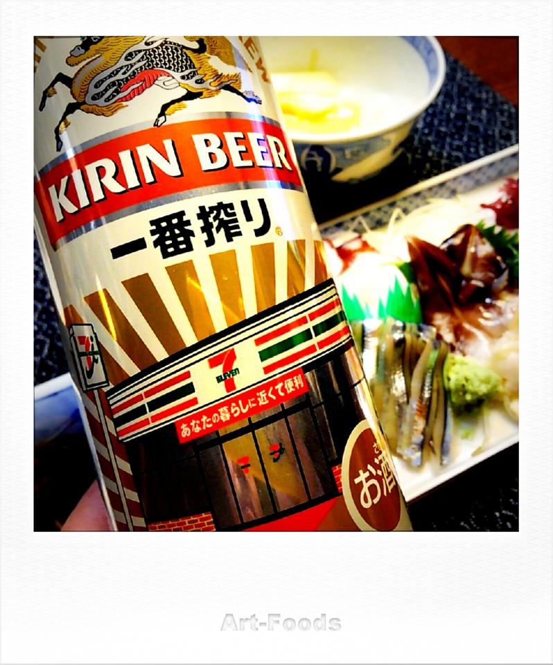 キリン一番搾りセブンイレブン2万店達成記念缶_180318