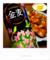 金麦桜デザイン缶_180327
