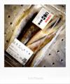 生干し氷下魚from網走_180407