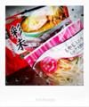 札幌彩未味噌ラーメンともやしニラミックス_180418