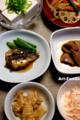 ヅメカン小皿の夕食_180429