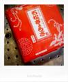 石松ぎょうざパッケージ_180505