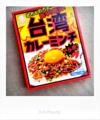 台湾カレーミンチのパッケージ_180620