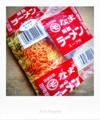 マルモのスープ付なまラーメン_180627
