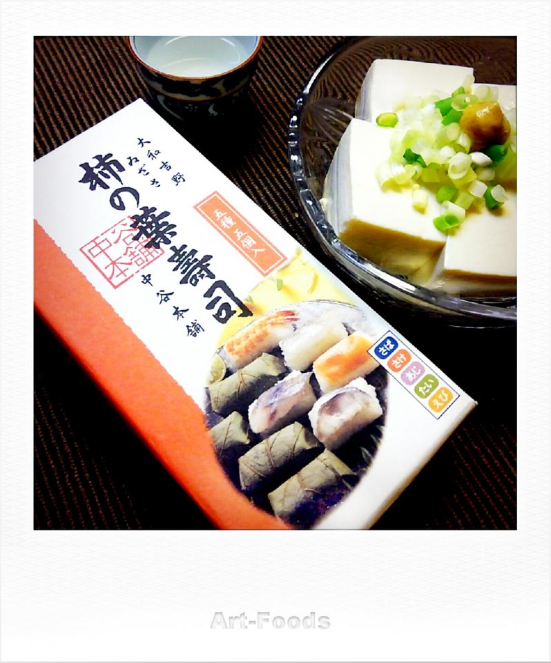 いざさ柿の葉寿司_080715