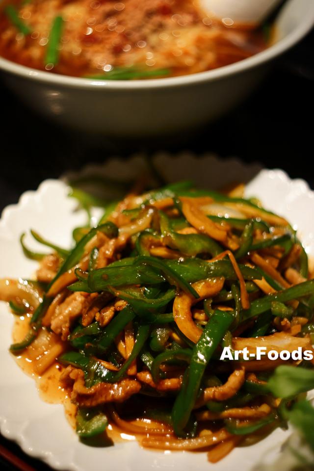 青椒肉絲と台湾ラーメンのセット@福源_180820