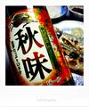 キリン秋味ビン_180825