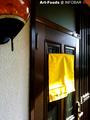 黄色いハンカチ_180826