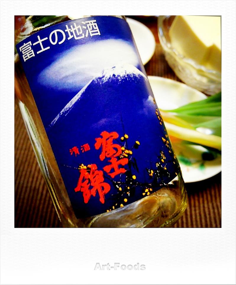 富士錦カップ_180831