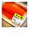 北海道産生秋鮭_181016