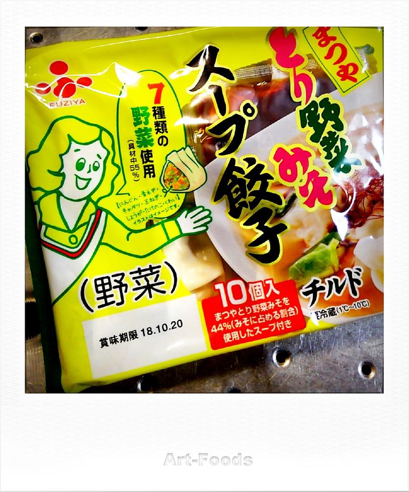 まつや・とり野菜みそスープ餃子_181017