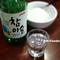 チャミスル飲んでるのにアイスのサービス@無双_181117