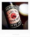 カブトビール_181229