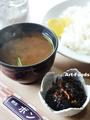 喫茶ボンの定食セット_181202