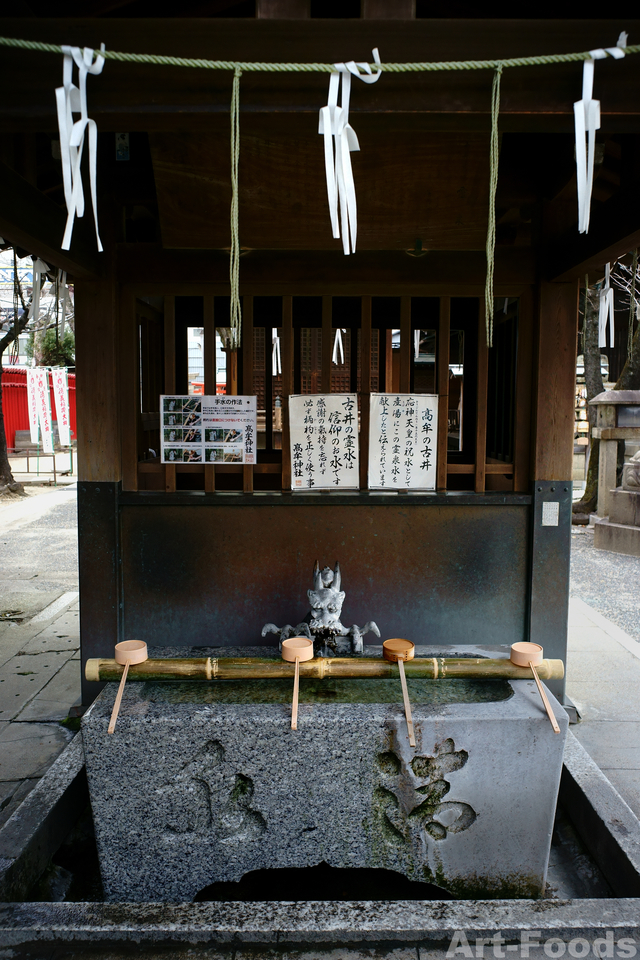 高牟神社古井の霊水_190303