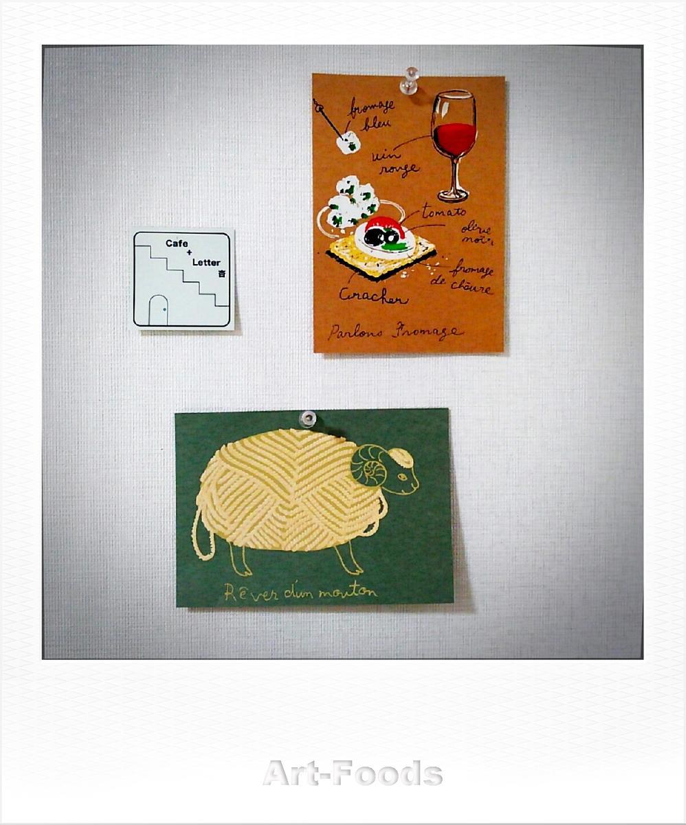 Cafe+Letter杏で購入したポストカード_190303