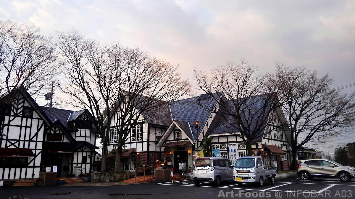 喫茶グランチェスター本店外観_190313