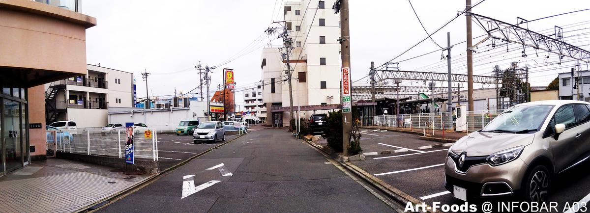 珈琲屋店舗外観と入口_190310