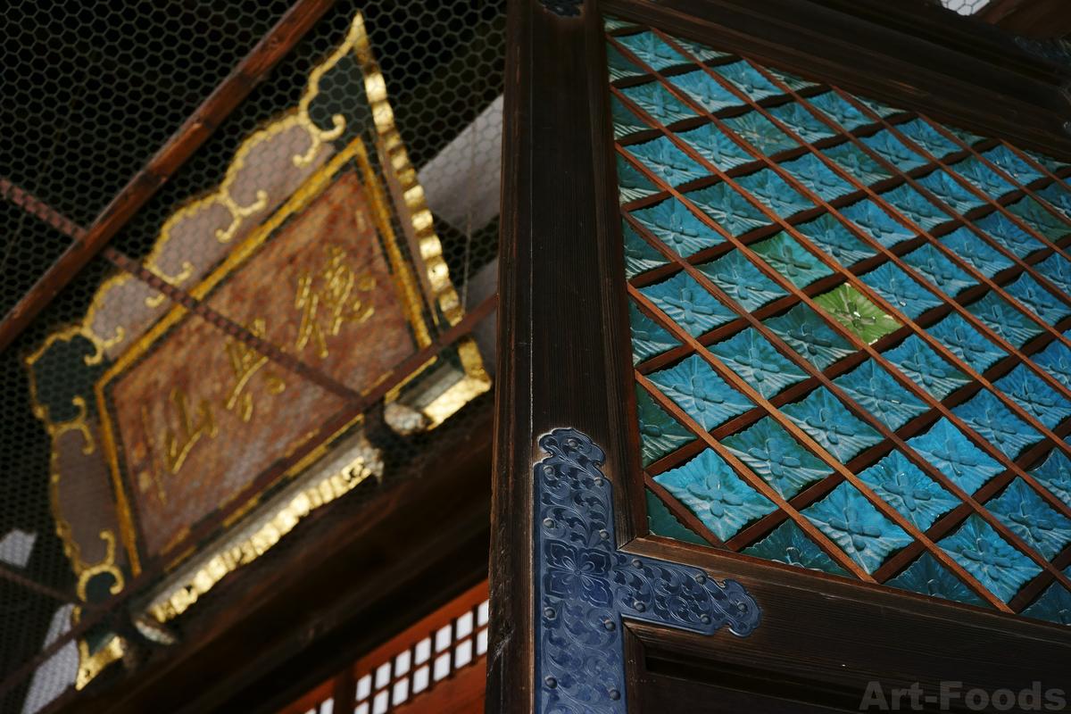 建中寺本堂の扉と山号額_190310
