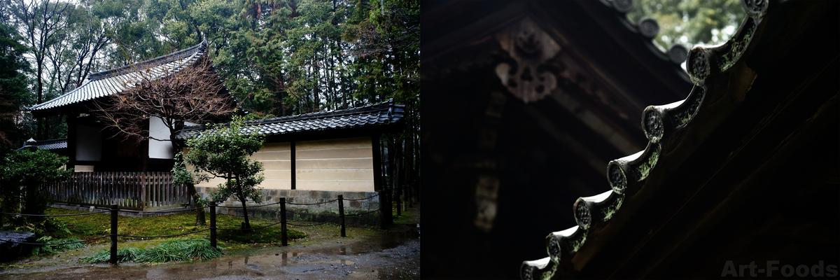 妙興寺勅使門_190321