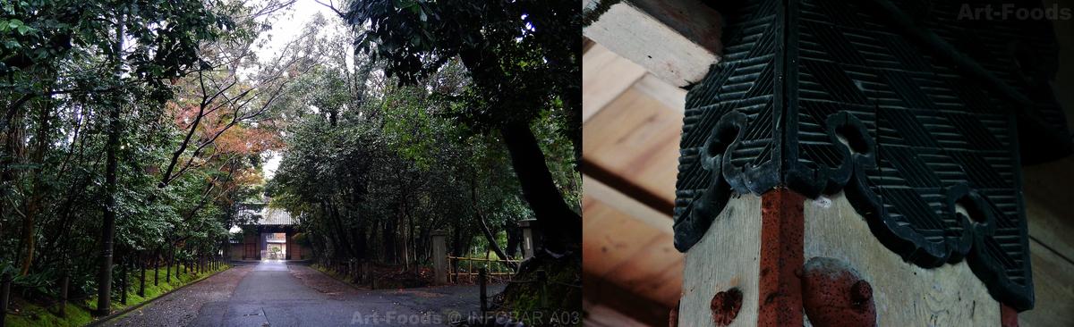 妙興寺総門とその柱飾り_190321