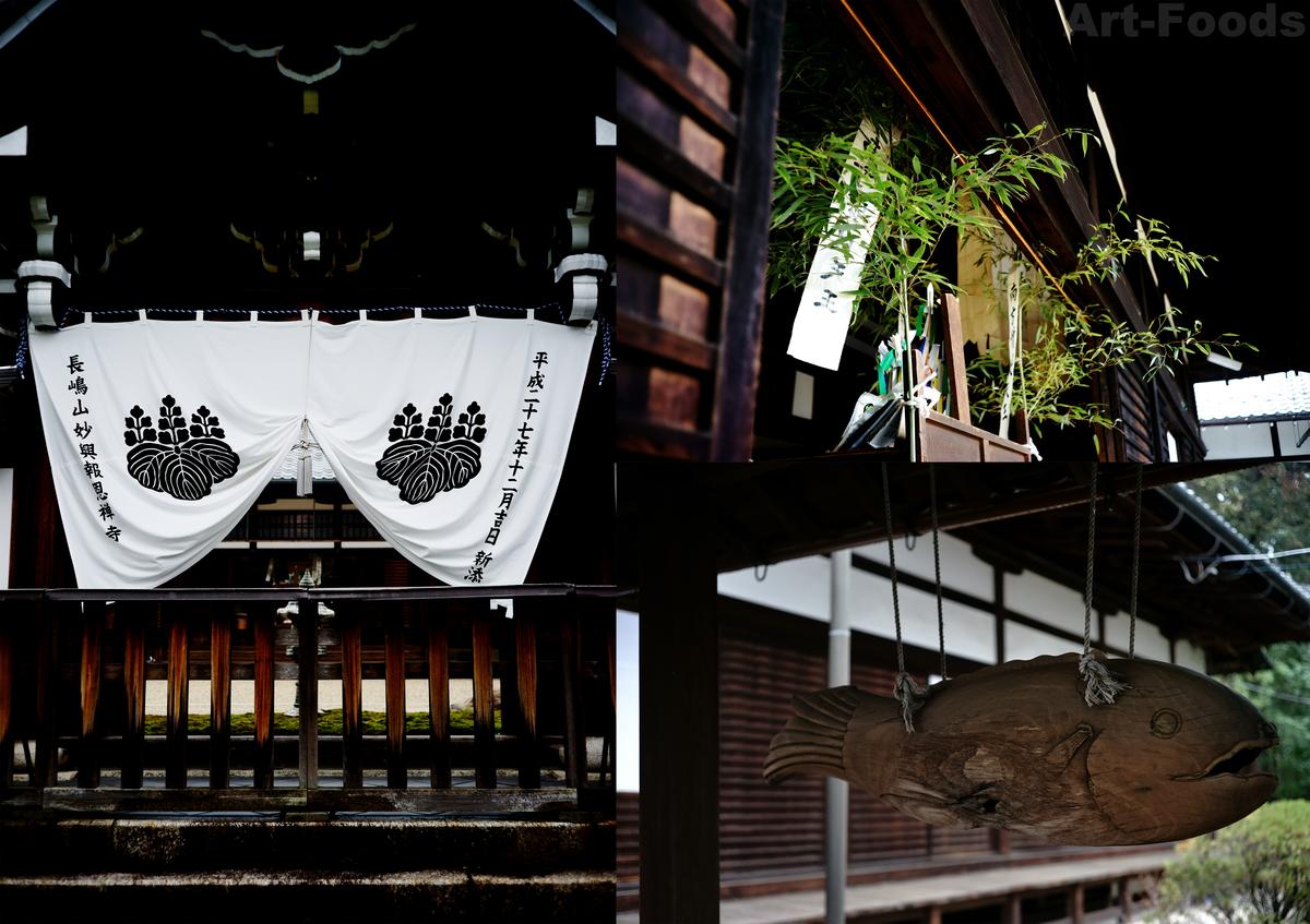 妙興寺禅堂彼岸法要と鍾板_190321