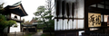 妙興寺鐘楼と禅堂入口_190321