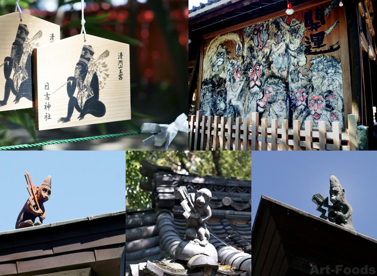 日吉神社-C3-さる_190324