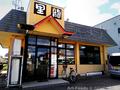 里龍店舗外観_190324