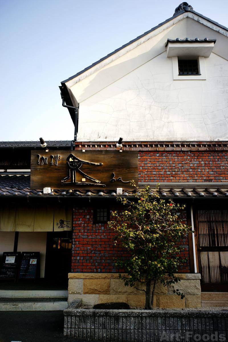 珈琲庵外観-1_190407
