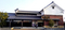 珈琲庵外観-2_190407