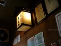ゆたかやの店内看板照明_190414