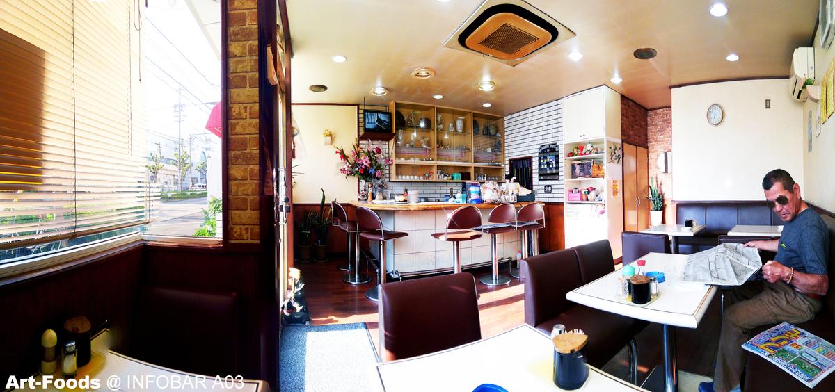 喫茶Rinko店内_190512