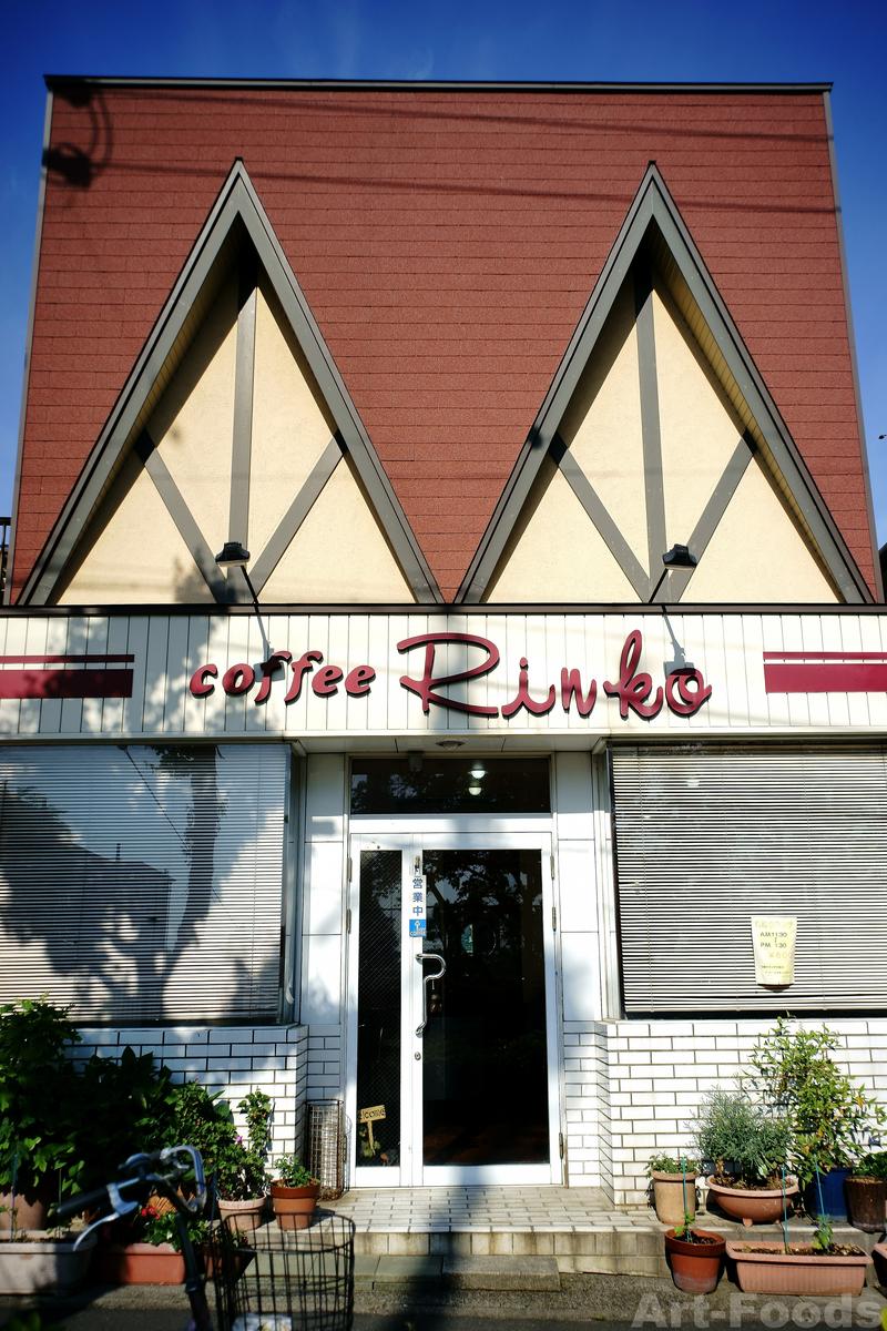 喫茶Rinko_190512