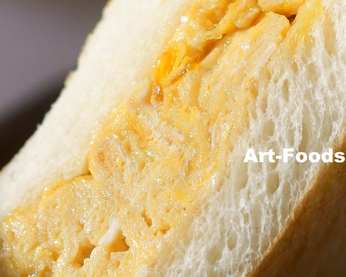 f:id:artfoods:20190512182007j:image:w520:right