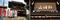 龍泉寺山門と山号額_190512