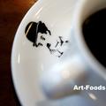喫茶Mrチャップリンのコーヒーカップ_190514
