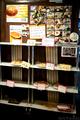 CafeTakaのパンコーナー_190518