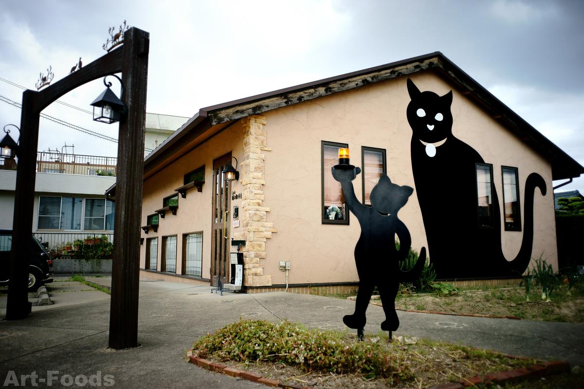 猫の散歩道-店舗外観_190519