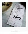 喫茶真珠貝のお会計票_190528