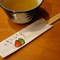 うなぎ松岡の箸袋とお茶_190531