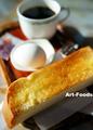 喫茶のぶモーニングサービス_190601